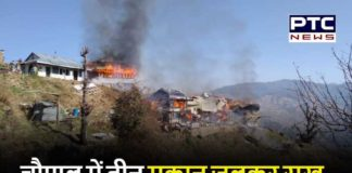 Three Houses gutted in Fire
