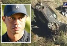 Tiger Woods Accident । Tiger Woods in hospital after California 'major' car crash