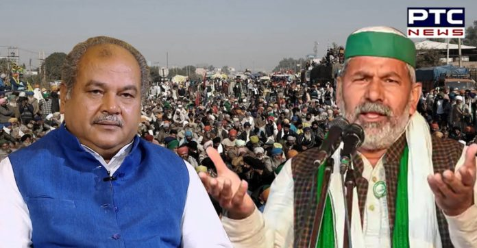 Government committed to double farmers' income: Narendra Singh Tomar