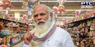 India Toy Fair 2021: PM Modi asks toy manufacturers to use less plastic