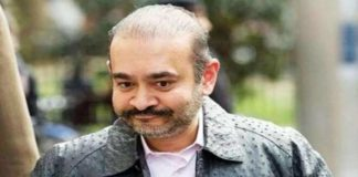 Nirav Modi Latest News
