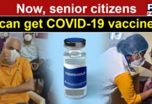 COVID-19 Vaccination in India: Senior citizens can now register