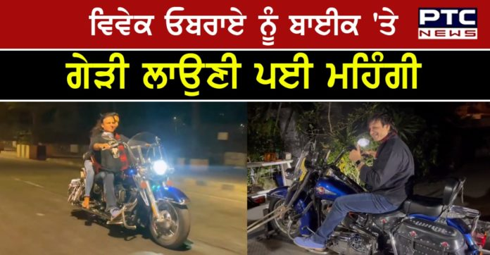 Mumbai: Actor Vivek Oberoi charged as he rides bike without helmet, mask