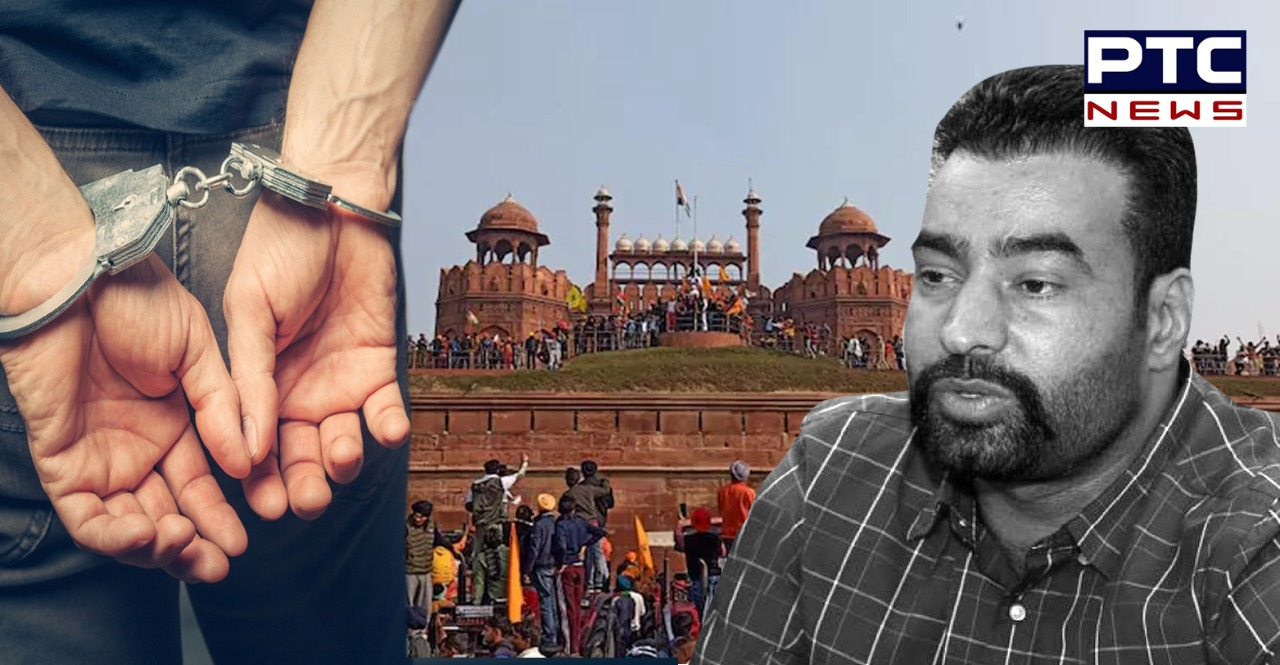 Confirmed! Haryana Police arrests Lakha Sidhana in connection with Republic Day violence
