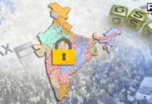 Bharat bandh tomorrow: All you need to know about Bandh