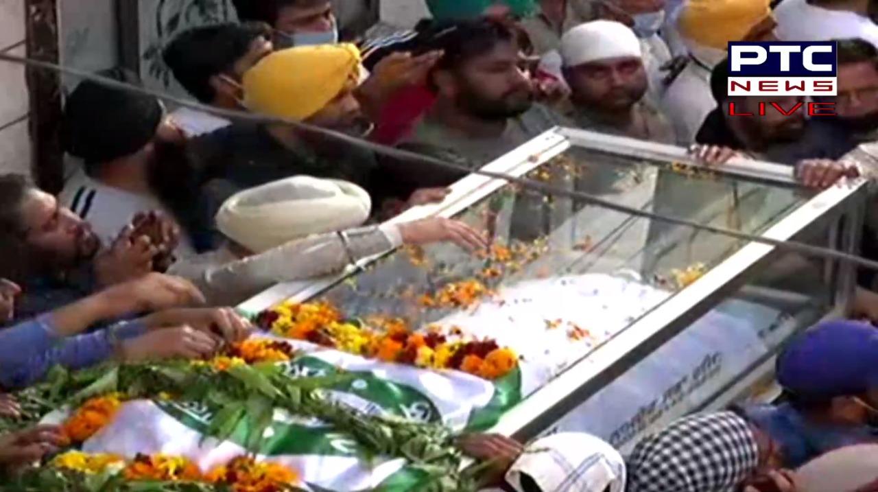 Sardool Sikander death: Veteran singer Sardool Sikander's mortal remains were taken to field in Kheri Naudh Singh in Fatehgarh Sahib.