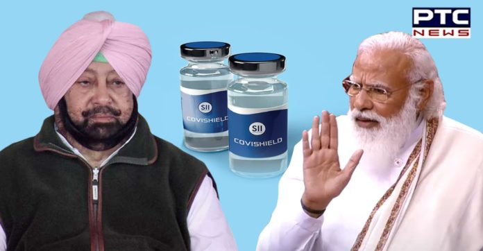 Consult state in fixing COVID-19 vaccine priorities: Captain Amarinder Singh to Centre