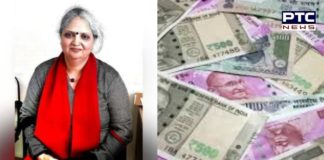 Amritsar : house wife Crorepati overnight with Punjab Government Lottery of Rs 100