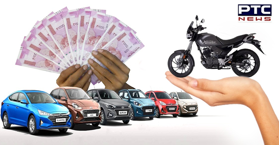 Punjab Government has increased the tax on new vehicles in Punjab