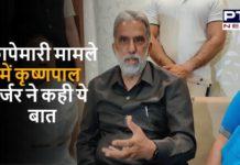 Krishnapal Gurjar
