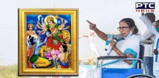 'Lord Ram used to worship Maa Durga': Mamata Banerjee