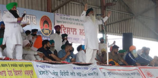 Kisan Maha Rally against