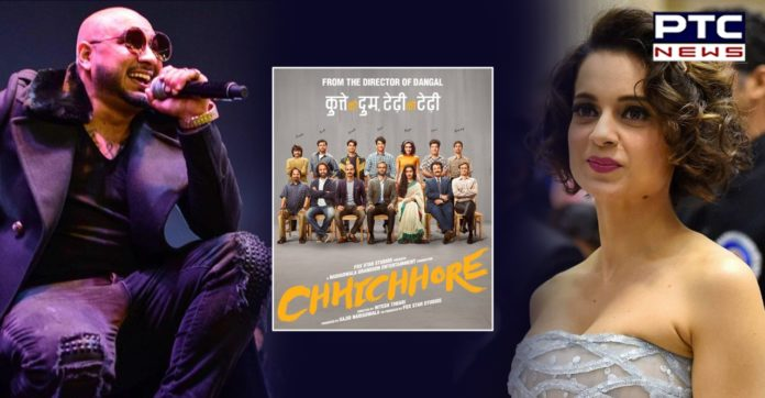 67th National Film Awards: Kangana Ranaut, B Praak win top honours