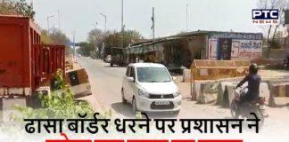 Farmer Protest Dhasa Border