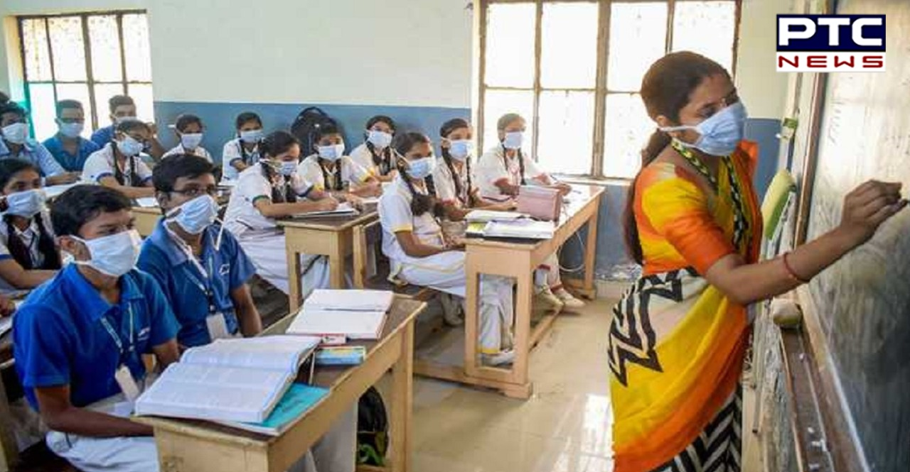 schools to be closed in Punjab : students Holidays for preparation of papers