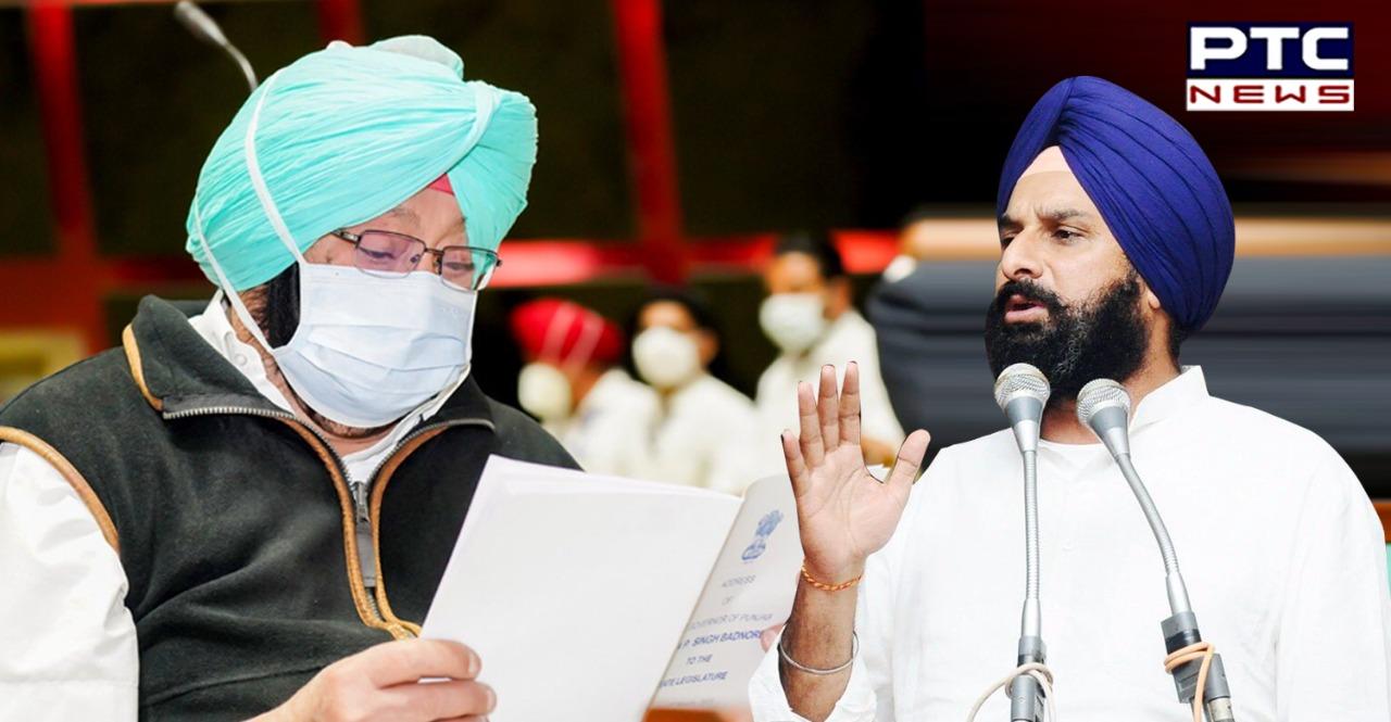 Punjab Vidhan Sabha adjourned for 15 minutes after Punjab CM speech in English