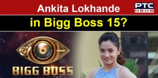 Ankita Lokhande to participate in Bigg Boss 15?