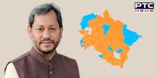 BJP MP Tirath Singh Rawat is the new CM of Uttarakhand