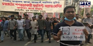 Bangladesh Violence: Four dead as anti-Modi protests turn violent