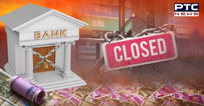 Bank holidays in India: Banks to remain closed on these coming days