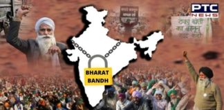 Bharat Bandh today; road transport affected
