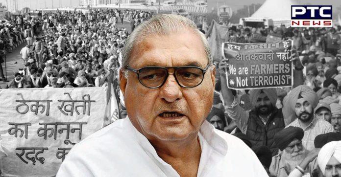 Bhupinder Singh Hooda on Farmers Protest   होली नहीं मनाएंगे भूपेंद्र सिंह हुड्डा