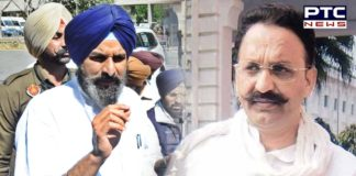 Explain why Mukhtiar Ansari is being kept as 'state guest': Bikram Majithia asks Congress
