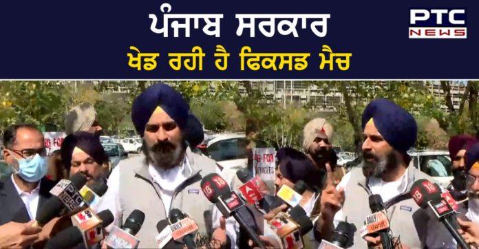 Captain Govt playing red carpet for anti-farmer governor fixed match : Bikram Singh Majithia