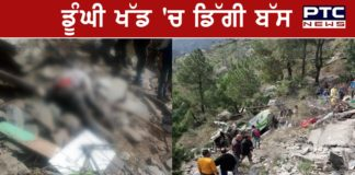 Bus falls : 8 killed as bus falls into gorge in Himachal's Chamba district