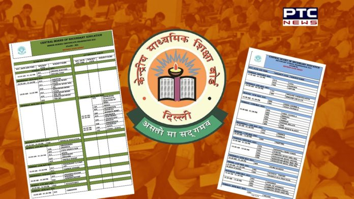 CBSE Datesheet 2021 revised for Classes 10, 12; check new time table
