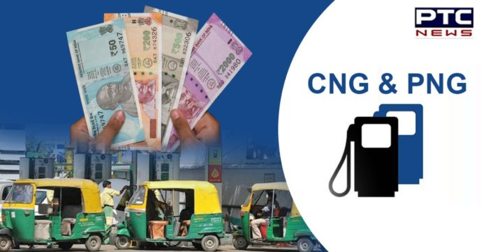 CNG and PNG prices hike: Here's what you need to pay