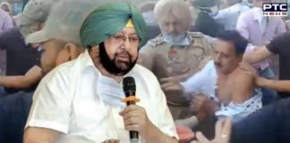 Punjab CM condemns attack on BJP legislator Arun Narang in Malout