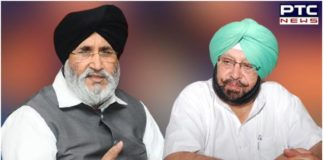 SAD asks CM to resign on moral grounds after admitting he had failed to end drug menace or provide employment to youth while trying to sidestep from the holy oath taken in the name of Gutka Sahib