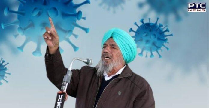 Farmer leader Joginder Singh Ugrahan tests positive for coronavirus