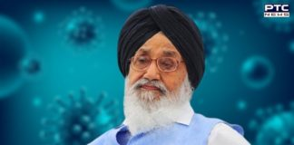 Fact Check: Former CM Parkash Singh Badal's coronavirus report out