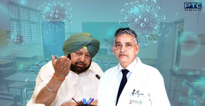 Coronavirus Punjab: Health Expert Committee makes big revelation