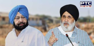 SAD asks Centre to reconsider implementing DBT scheme in Punjab
