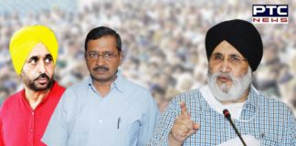 Kejriwal sold off farmer interests to Centre: Daljit Singh Cheema