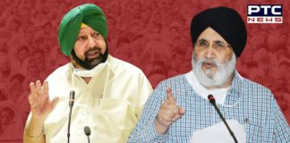 """SAD asks CM to resign as """"he admitted he failed to end drug menace"""" in Punjab"""