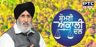 SAD condemns false case registered against its mlas at the instance of the Haryana Speaker