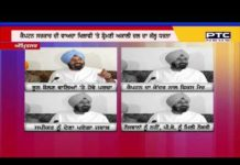 Demand for re-inclusion of Akali MLAs in the session