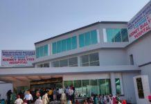 biggest kidney hospital in delhi