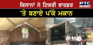 Kisan Social Army constructed permanent shelter at Tikri border