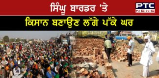 Farmers start construction of 2-storey house at Singhu border
