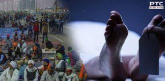 Farmers' Protest: Punjab farmer found murdered at Tikri border