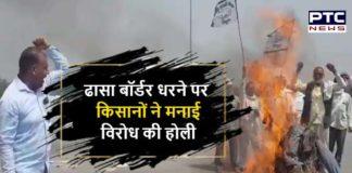 Farmers burnt Copies of Agri Bills