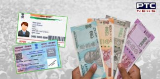 From filing revised ITR to PAN-Aadhaar linking, here're financial deadlines