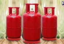 Centre may change subsidy policies for LPG connection