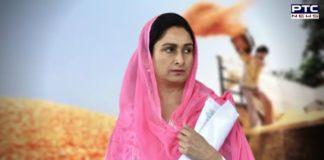 Central govt wants to end assured govt procurement on MSP: Harsimrat Kaur Badal