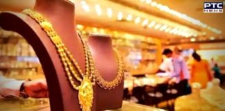 Gold Price Today: Gold reaches Rs 42,000 per 10 gram in some cities